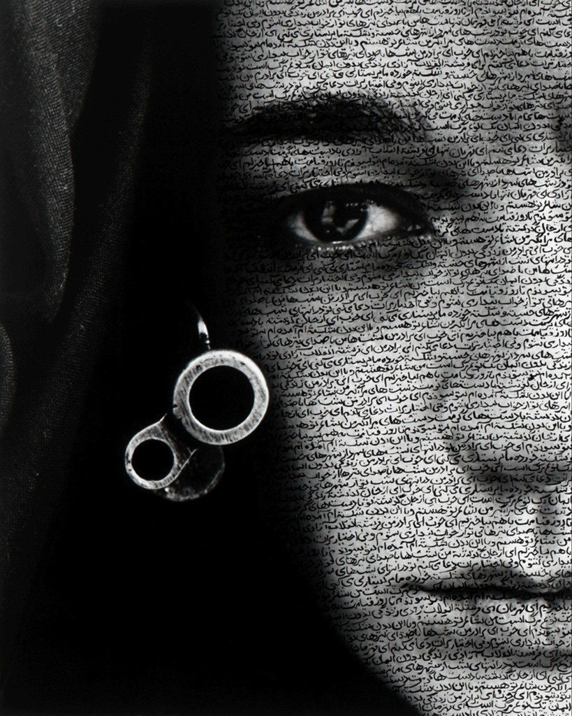 Speechless (Women of Allah series), 1996