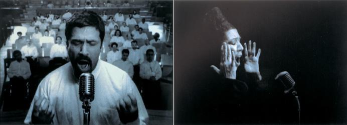 Turbulent, 1998